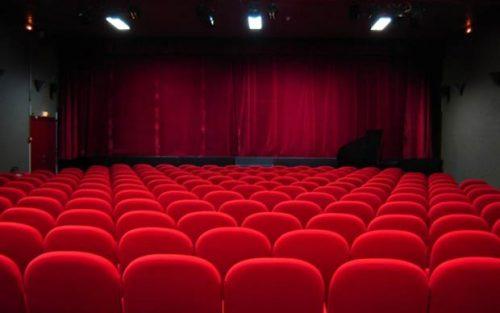 Ένα άδειο θέατρο